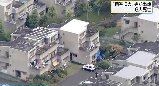 В Японии отец семейства сжег жену и пятерых детей