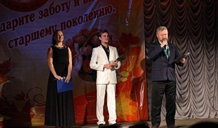 В Иркутском городском театре народной драмы прошел концерт ко Дню пожилого человека