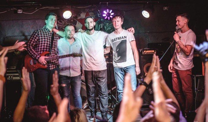 Иркутская музыкальная группа участвует в международном конкурсе Jagermeister Music Awards (Видео)