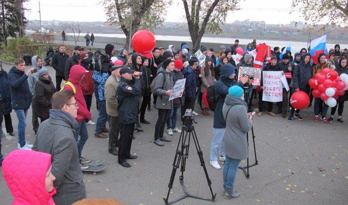 На митинг в поддержку Навального в Иркутске пришли около 120 человек