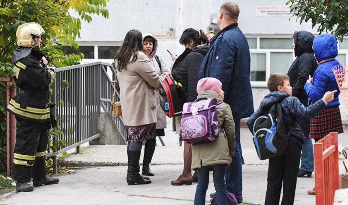 ВНовосибирске из-за сообщений оминировании эвакуировали три школы