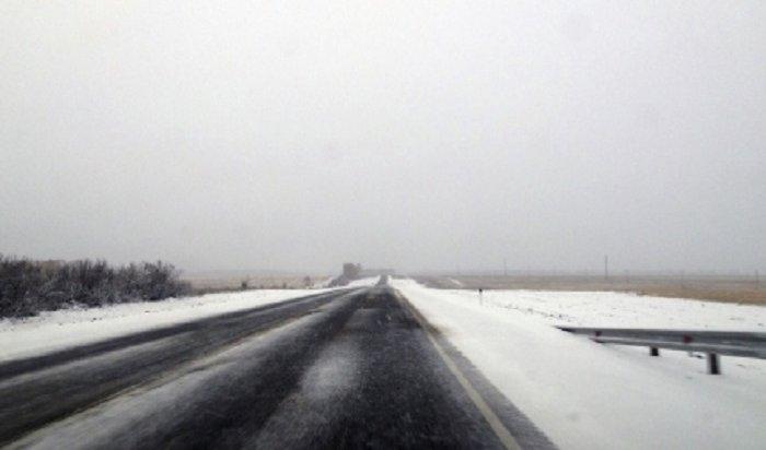 Сотрудники МЧС назвали самые опасные участки автомобильных дорог федерального значения в Иркутской области