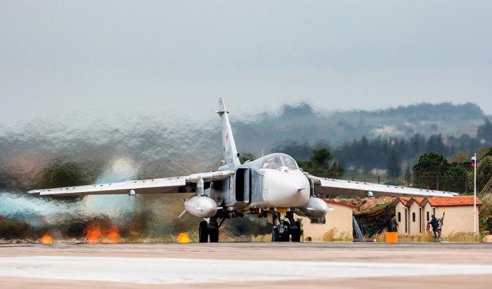 ВСирии разбился российский бомбардировщик Су-24, пилоты погибли