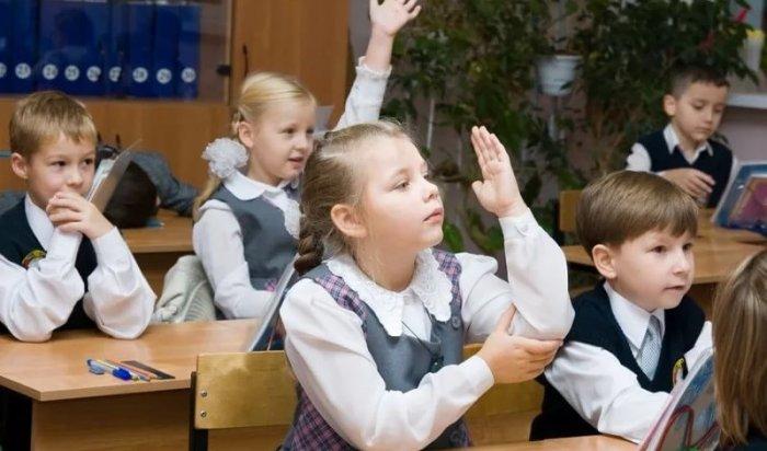 ВИркутске стартовал городской конкурс «Лучший ученик года— 2017»