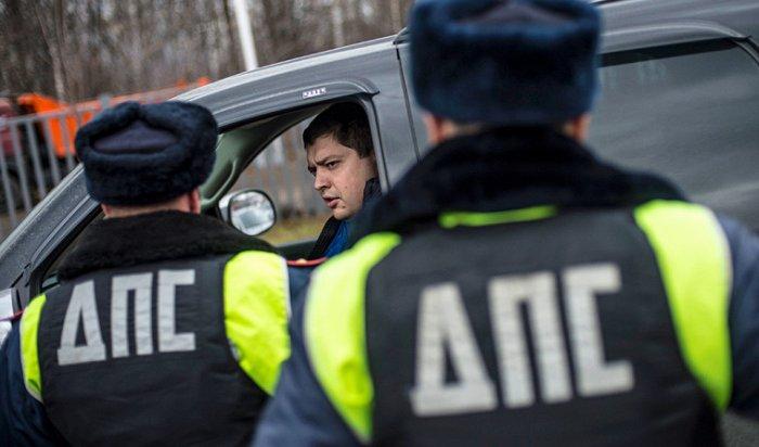 СМИ: МВД утвердило новые правила общения гаишников с водителями