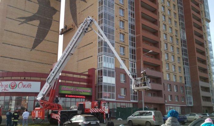 ВИркутском районе произошел пожар вжилом комплексе «Стрижи»