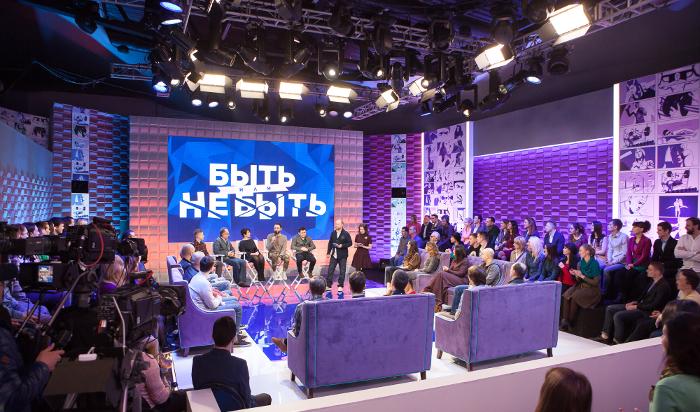 Регионы поборются завыход вфинал шоу ТВ-3 «Быть или небыть 2. Чемпионат России посериалам»