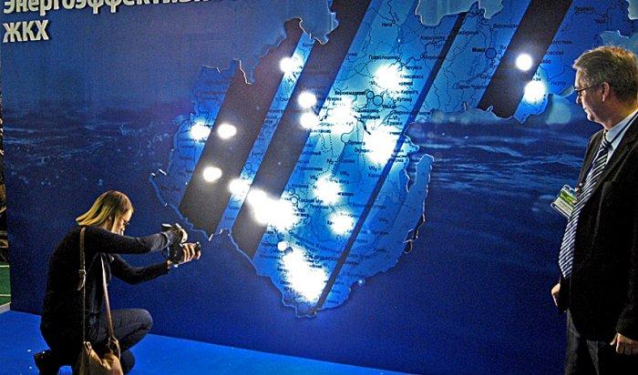 В Иркутске открылась выставка «Энергоэффективность. ЖКХ»
