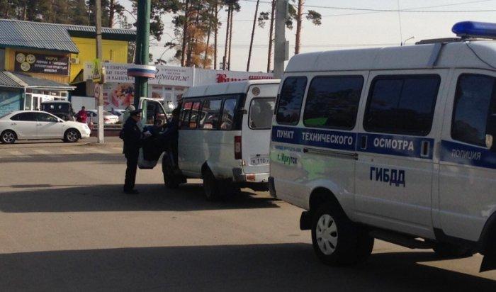 В Иркутске выявлено более 1500 различных нарушений в работе пассажирских автобусов