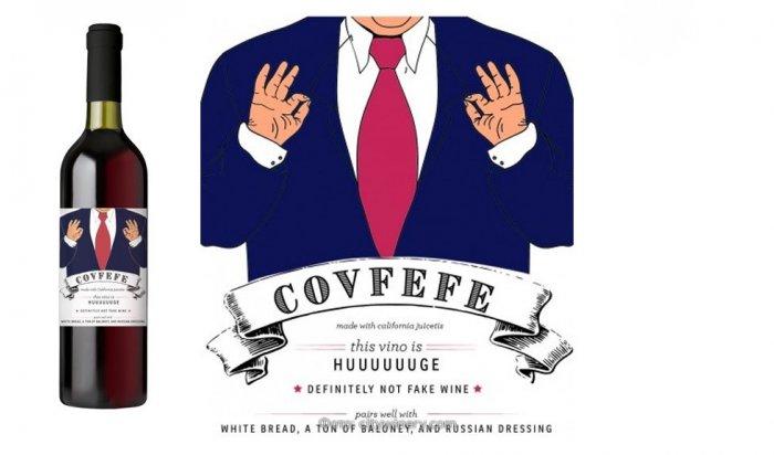 В США создали вино «covfefe» в честь Трампа