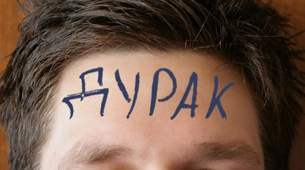 ВПетербурге учительница написала налбу школьника слово «дурак»