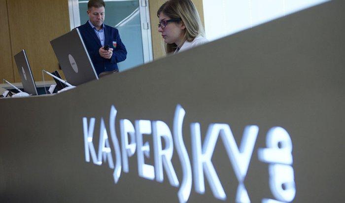СМИ США обвинили Касперского в использовании антивируса для шпионажа