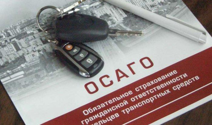Около 6миллионов россиян ездят без полисов ОСАГО