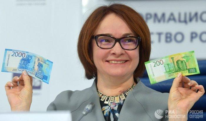 ВРоссии презентовали новые банкноты номиналом 200 и2000рублей