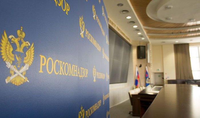 Обвиняемых вмошенничестве служащих Роскомнадзора суд отправил под домашний арест