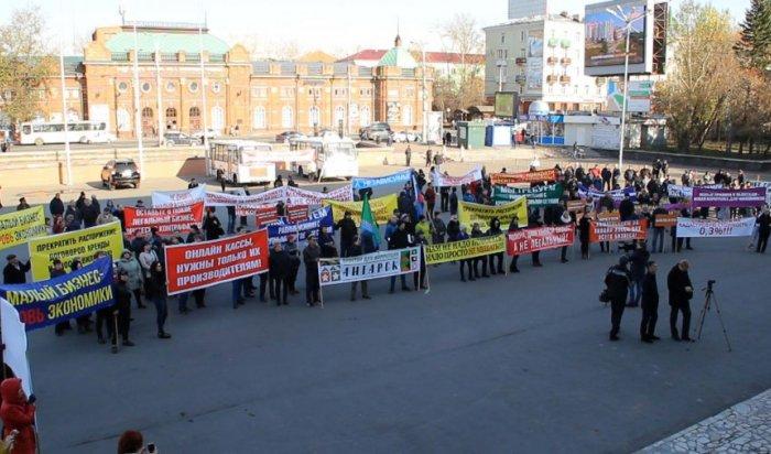 В Иркутске прошел митинг предпринимателей против произвола властей