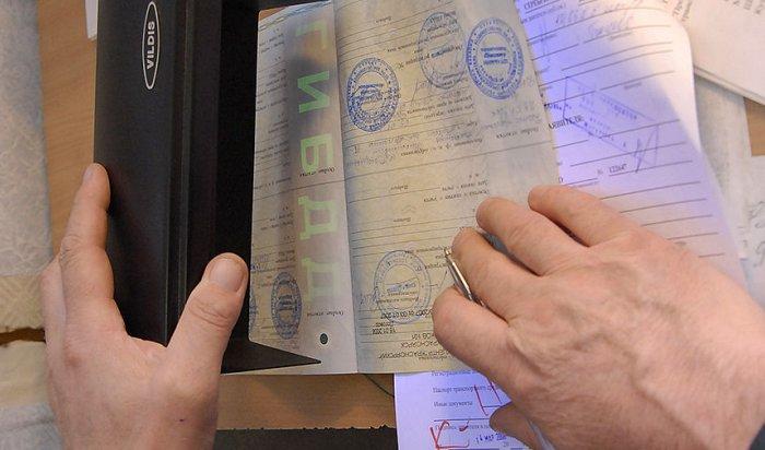Медведев подписал постановление об электронных ПТС