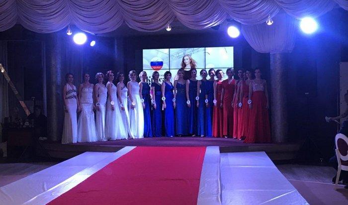 В Иркутске состоялся финал конкурса региональной академии «Краса России»