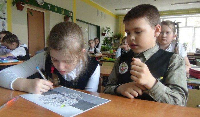 В иркутской школе №5 провели круглый стол по патриотическому воспитанию