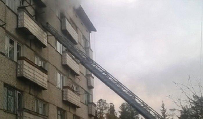 В Иркутской области за прошедшие сутки на пожарах были спасены 20 человек