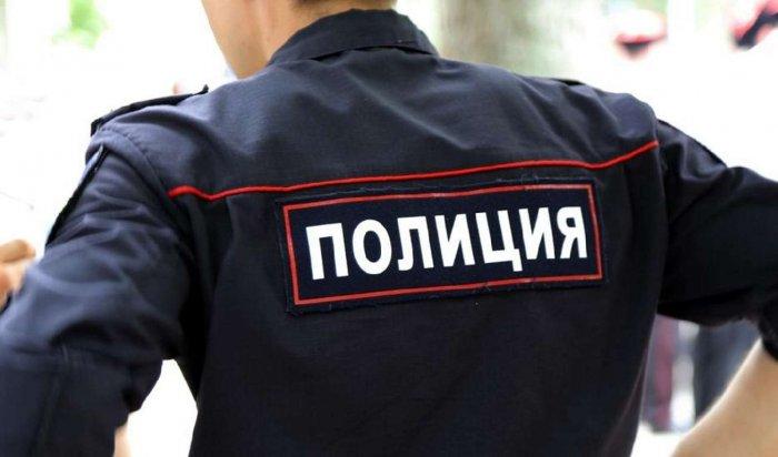 В Иркутской области объявили вознаграждение за информацию о причинах смерти 14-летней школьницы