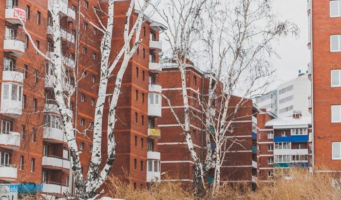Ленинский округ Иркутска готовится к 100-летнему юбилею