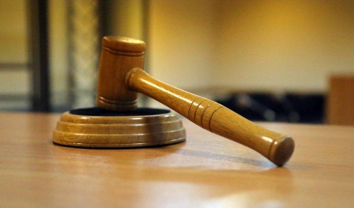 В Приангарье будут судить бывшего и.о. главы администрации Мегета за превышение полномочий
