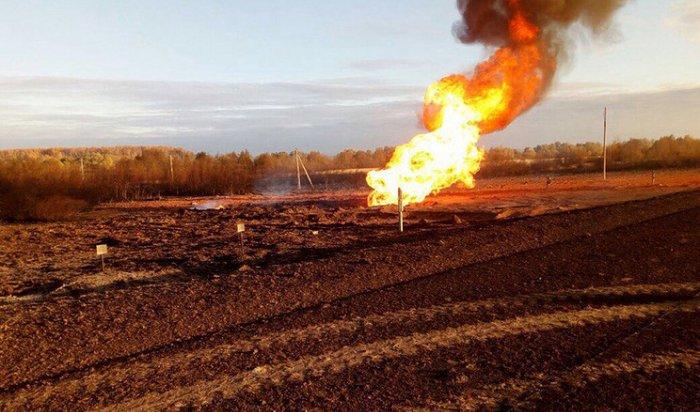 ВПодмосковье горел газопровод «Средняя Азия— Центр»