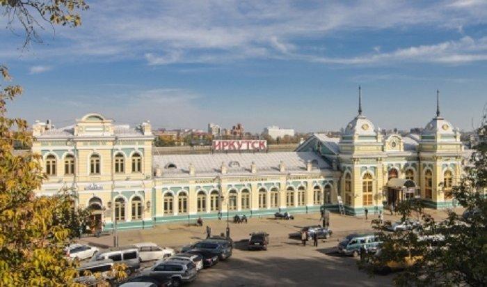 В районе железнодорожного вокзала в Иркутске в 2018 году начнется проектирование транспортного узла
