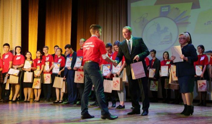 Лучшим учеником 2017 года стал школьник из Усть-Илимска Станислав Кукарцев