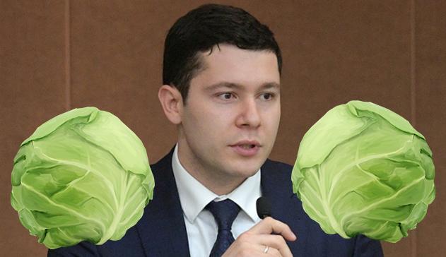 «Почему? Покочану»: Алиханов ответил навопрос овозвращении соцвыплат