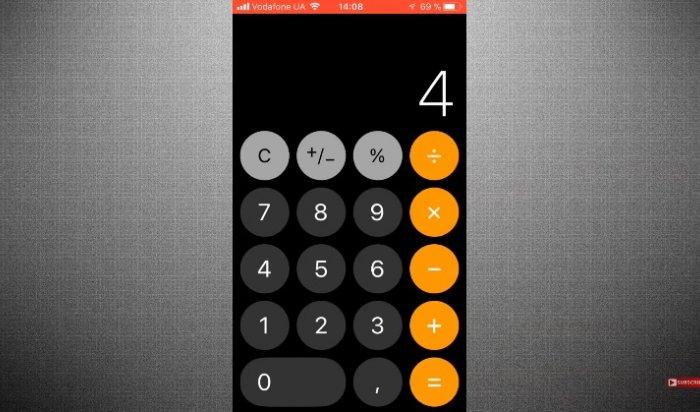 Калькулятор  iOS 11 не смог сложить три простых числа