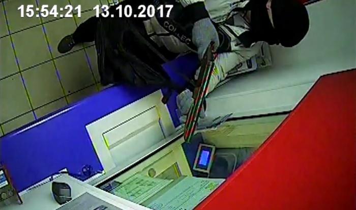 В Иркутске задержан подозреваемый в нападении на отделение банка на бульваре Рябикова