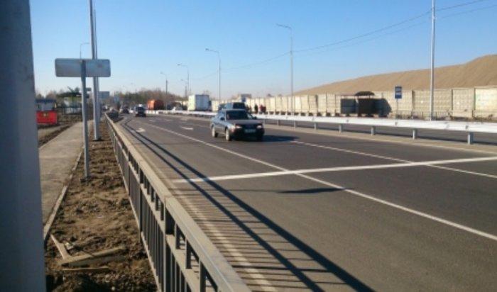 Реконструкция Покровской развязки в Иркутске завершена