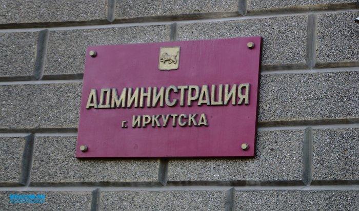 Мэр Иркутска отменил «золотые парашюты» своим заместителям