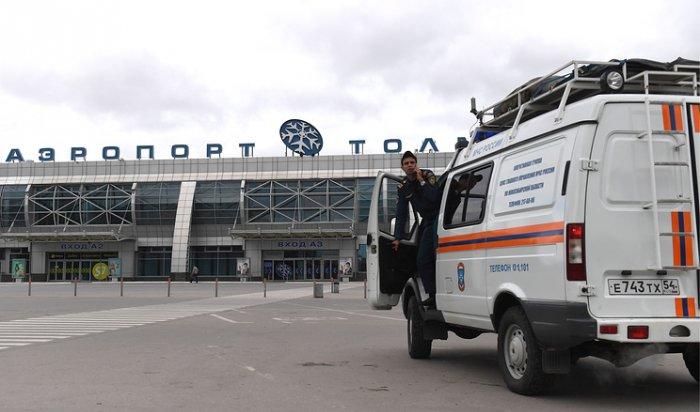 Новосибирский аэропорт «Толмачево» эвакуирован из-за звонка обомбе