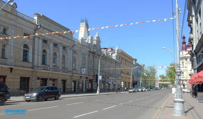 В Иркутске запретят окрашивать фасады зданий в яркие цвета