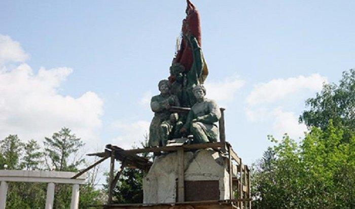 В Иркутске планируется отреставрировать памятник борцам революции