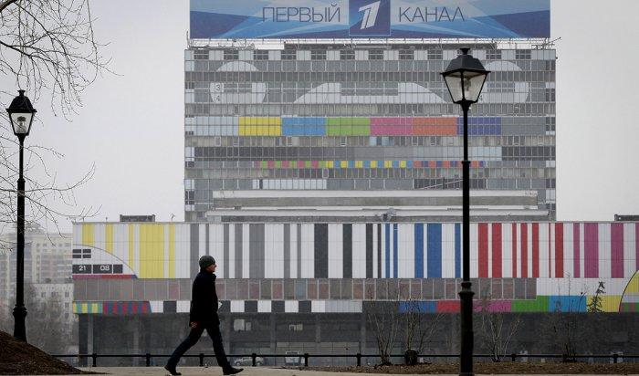 Государство выделит Первому каналу 3 миллиарда рублей
