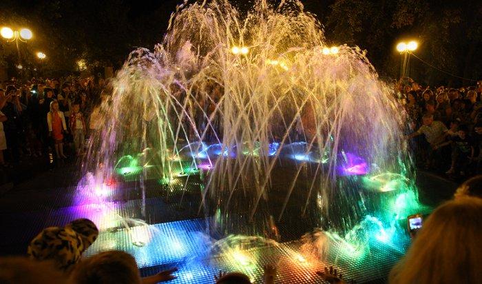 В Иркутске появился  новый светодинамический фонтан