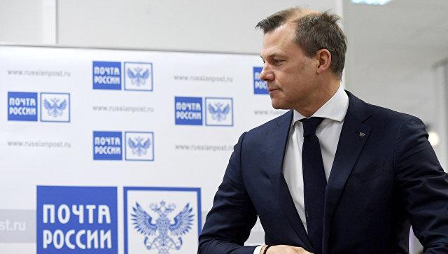 Суд арестовал более 95 млн рублей бывшего главы «Почты России»