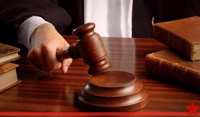 Прежнего председателя СНТ Иркутского района осудят замошенничество