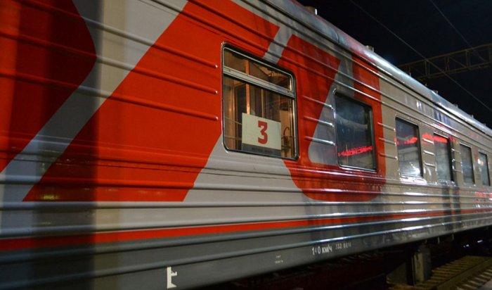 РЖД приостановили продажу билетов в плацкартные вагоны на следующий год