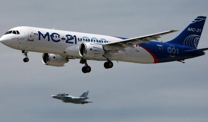 Авиакомпания «Ямал» встала вочередь напокупку МС-21