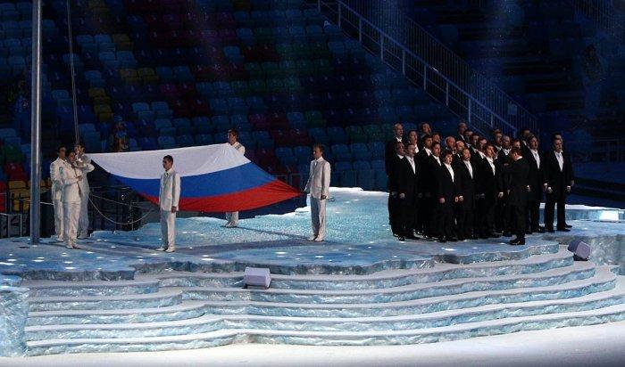 NYT: Россию пустят на Олимпийские игры, но с запретом на гимн