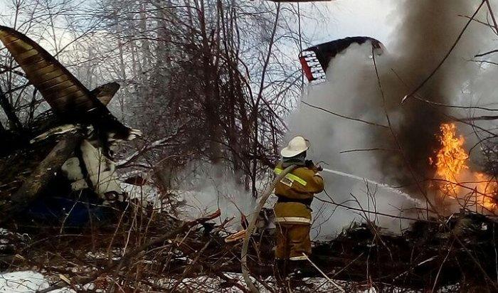 ВАмурской области разбился пассажирский самолет