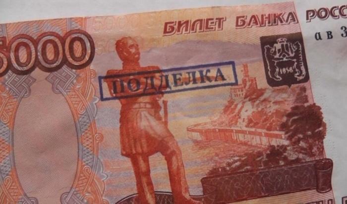 В Красноярске неизвестные сбывают поддельные денежные купюры
