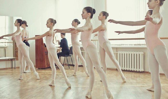 Балетная школа для детей появится в Иркутске в 2018 году