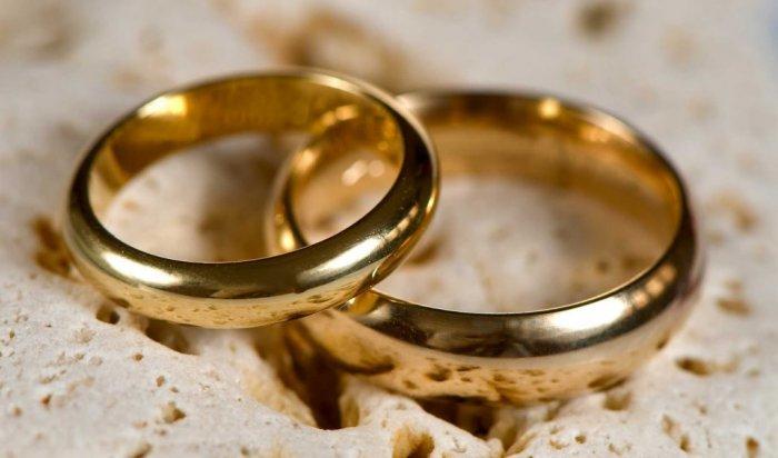 В Иркутске ищут «золотые пары» для участия в городском мероприятии