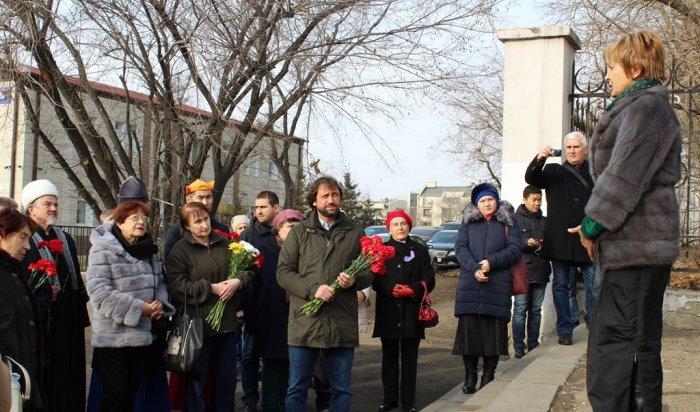 В Иркутске прошло шествие памяти, посвященное сплоченности и единству сибирского народа